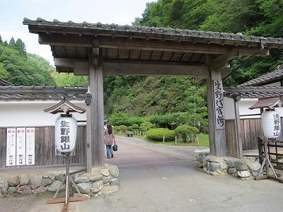 生野銀山  (6)