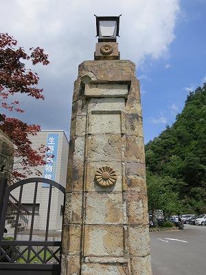 生野銀山  (2)