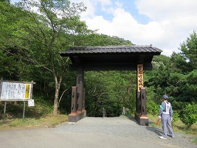 竹田城跡 (6)