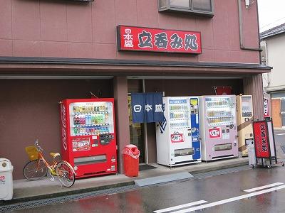 中島南店 (4)