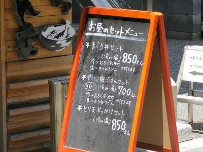 たけうちうどん (2)