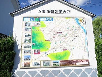 比叡山 (21)