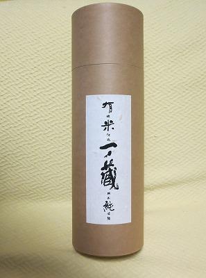 一ノ蔵有機仕込 特別純米 (1)