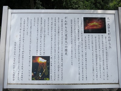 五月台動物園 (7)