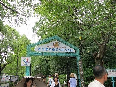 五月台動物園 (2)