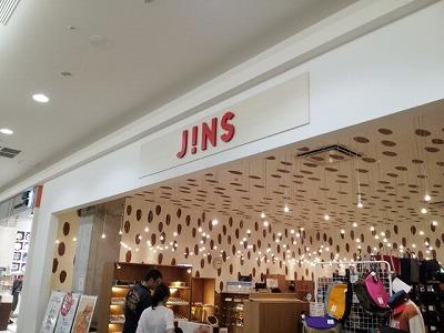 JINS (1)