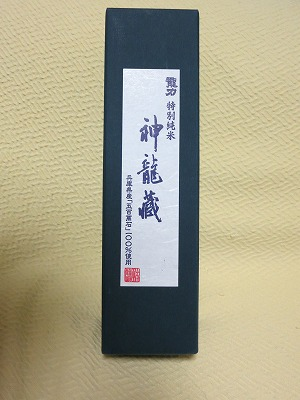 龍力 神龍蔵 特別純米酒 (1)