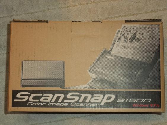 ScanSnapS1500 1