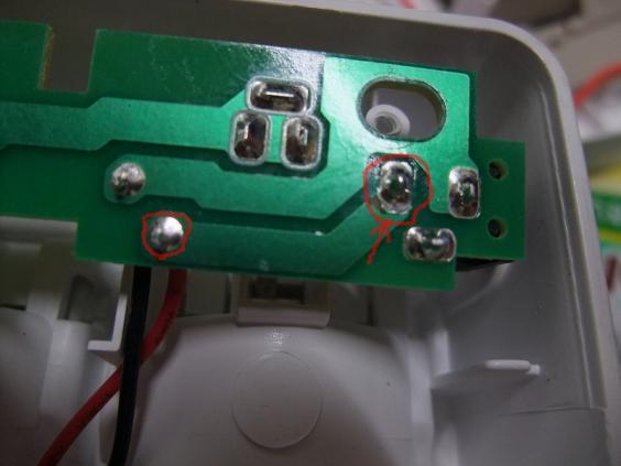 エネループ充電器修理