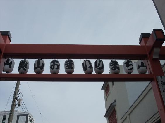 浅草寺初詣1
