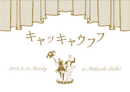 0929-1-logo.jpg
