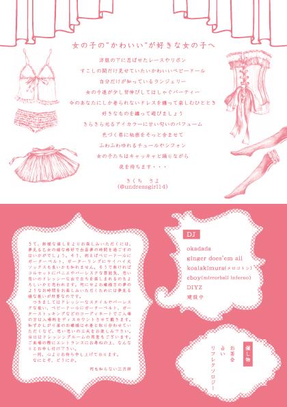 0929-flyer.jpg