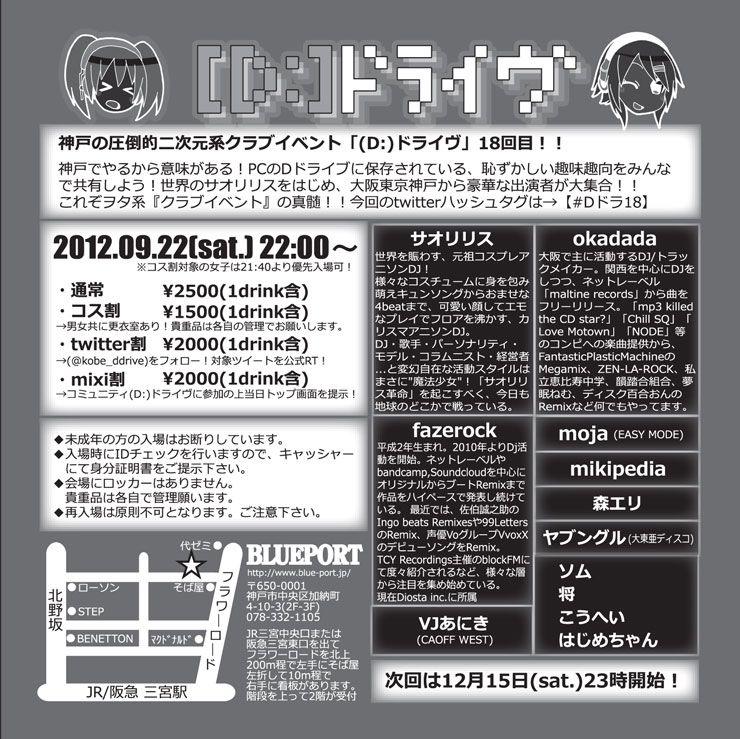 D_b.jpg