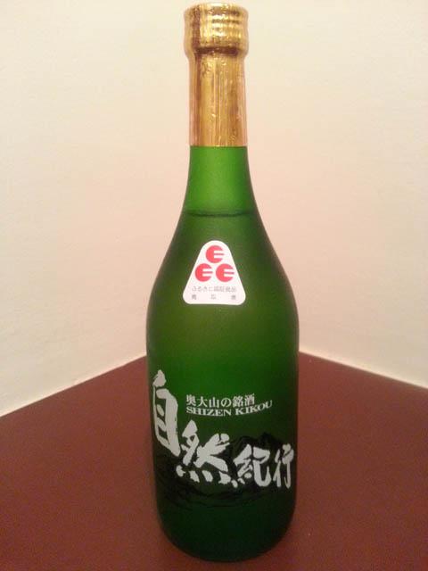 ooiwa_002.jpg
