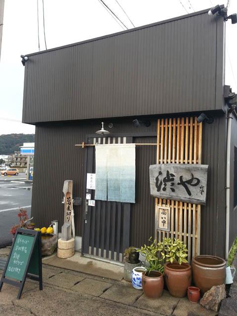 shibuya_002.jpg
