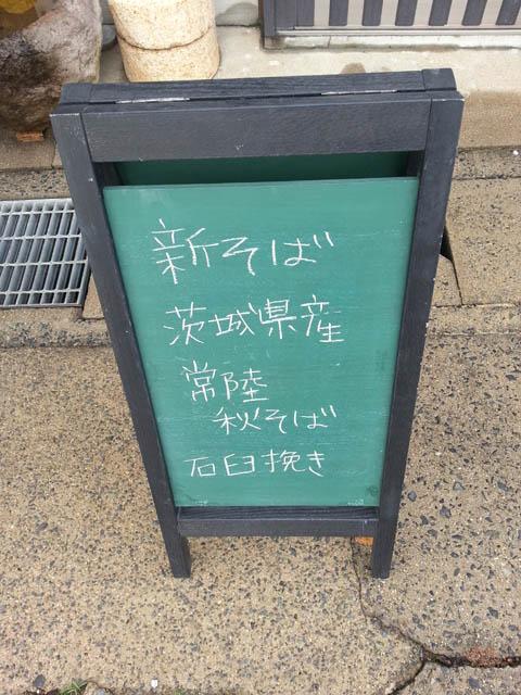 shibuya_003.jpg