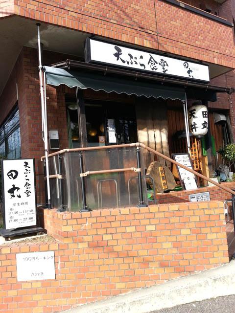 tamaru_001.jpg