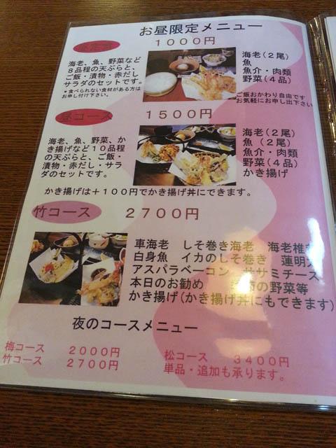 tamaru_004.jpg