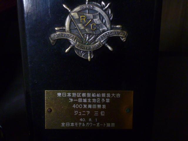 P1140295.jpg