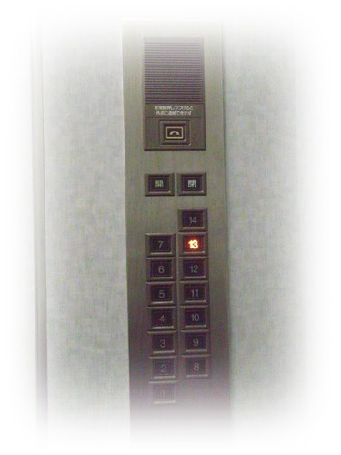 20131224エレベーター