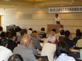 県政報告会写真2