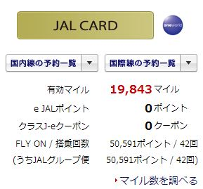 JAL 2013-12-24