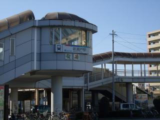 名鉄 新瀬戸駅