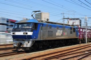 桃太郎 EF210
