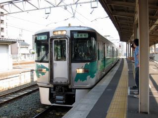 愛知環状鉄道 2000系