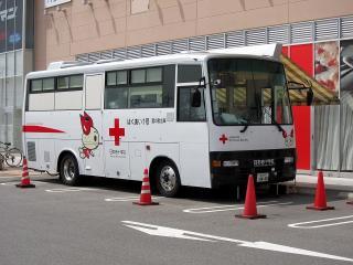 愛の献血車 はくあい1号