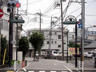 桜町通り商店街 グリーンモールさくら