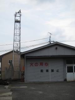 井田町の火の見櫓