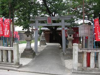平八稲荷神社