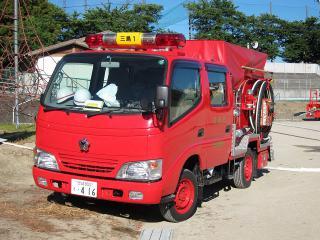三島消防団 第1部 小型動力ポンプ付積載車