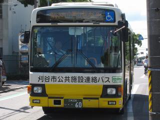 刈谷市 公共施設連絡バス 依佐美線小垣江駅西口行