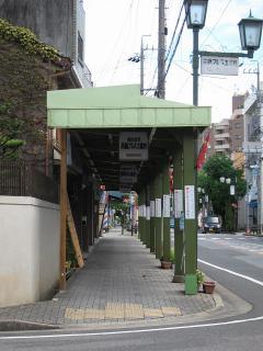 朝日町商店街