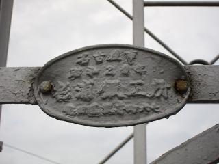 一宮市丹陽町九日市場東三本松の火の見櫓