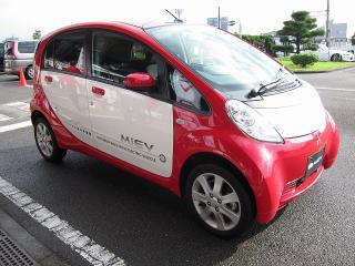 三菱自動車のiMiEV試乗会