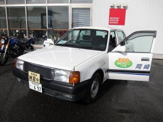 教習車 トヨタ コンフォート