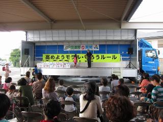 のぞみの防犯教室(愛知県警察)