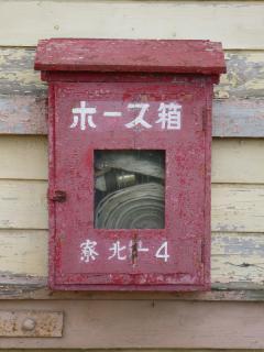 旧愛知県第二尋常中学校講堂