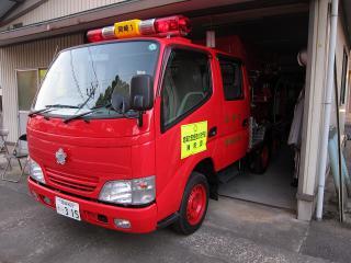 岡崎消防団 第1部 小型動力ポンプ付積載車