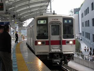 東武 10030系