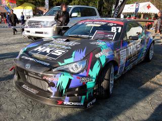 HKS Racing Performer 86