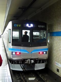 N3000形