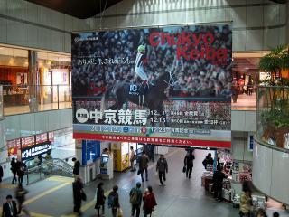 名鉄 金山駅