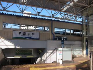 愛知環状鉄道 新豊田駅