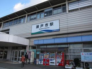 愛知環状鉄道 瀬戸市駅
