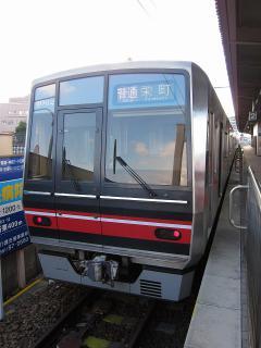 名鉄 4000系