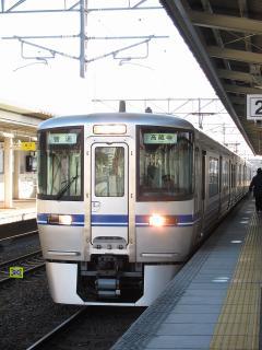 愛環 2000系